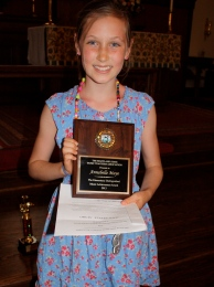 MSMTA Distinguished Music Achievement Award